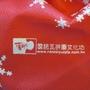 2010.12.03 108 pcs 聖誕包裝 (4).jpg