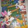 2010.09.06 300P米奇(妮)聖誕紀念版 (11).jpg