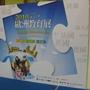 2010.11.13 歐洲教育展之拼圖場地佈置 (3).jpg