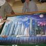 2010.10.09 2000 psc World's Tallest Building (27).jpg