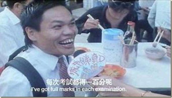 每次考試都得一百分呢