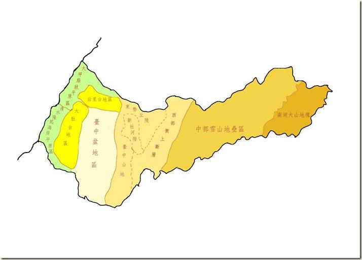 台中縣地形分界各區(全區)色