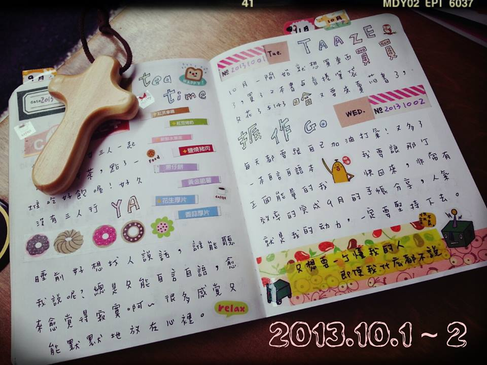 201310-01.jpg