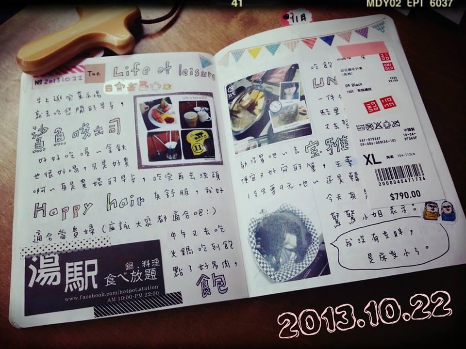 201310-08.jpg