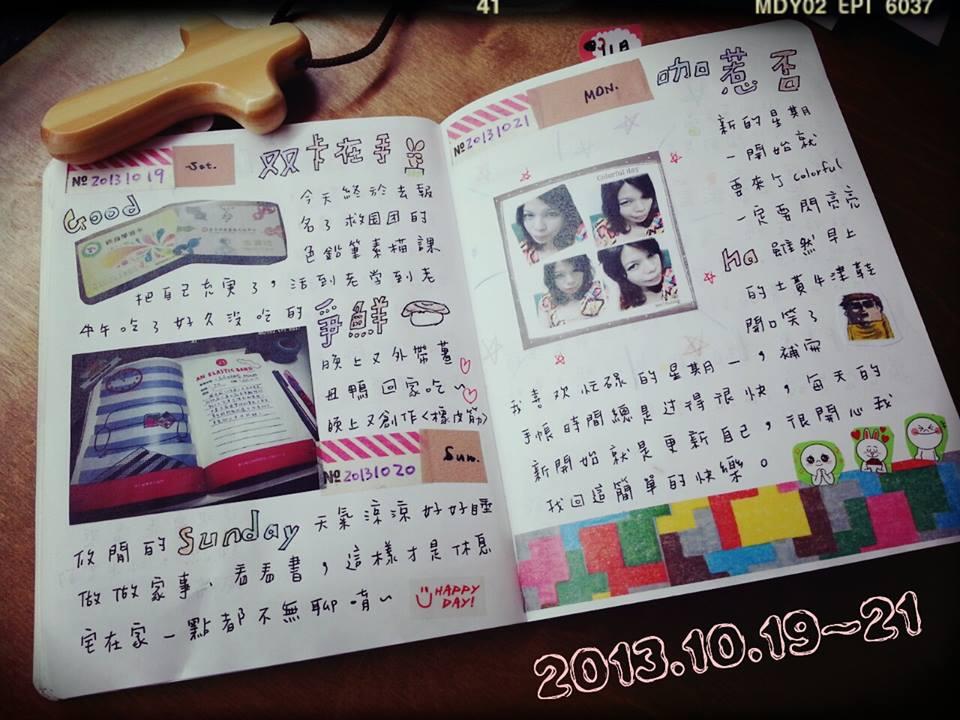 201310-09.jpg