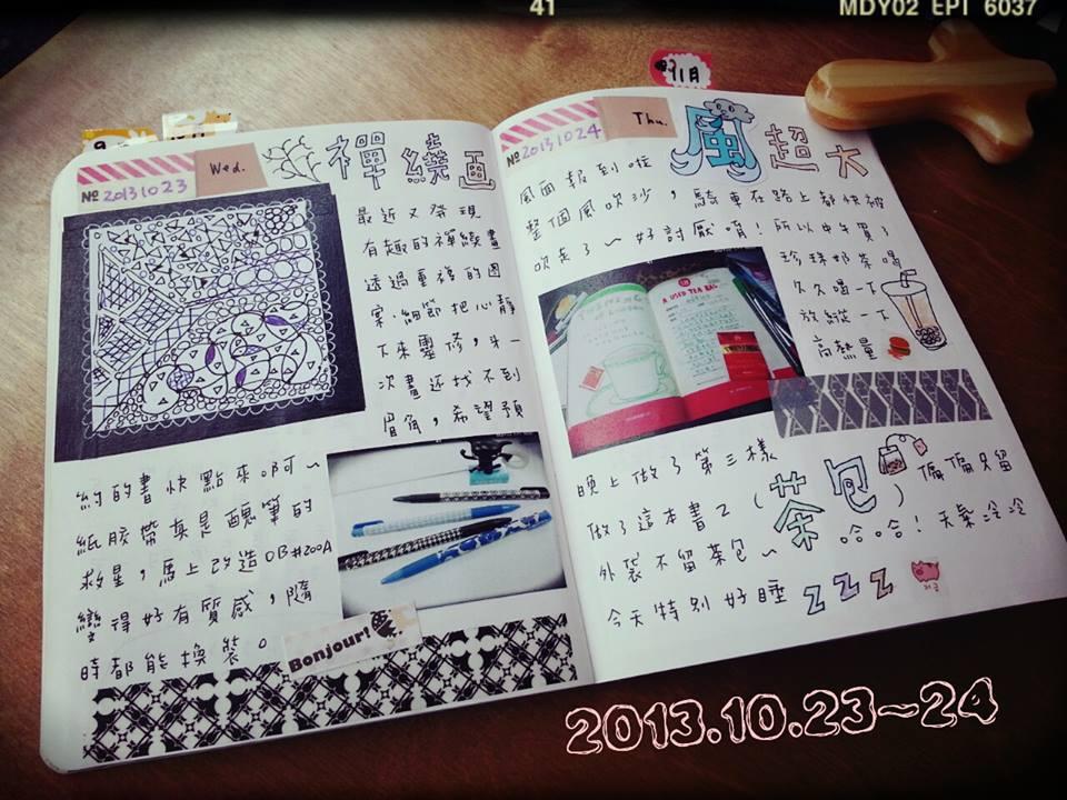 201310-11.jpg