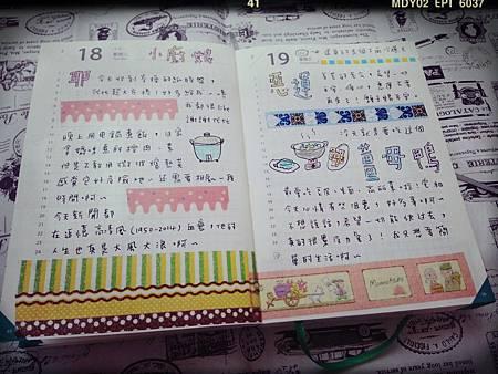 2014-03-02-10-43-09_deco.jpg