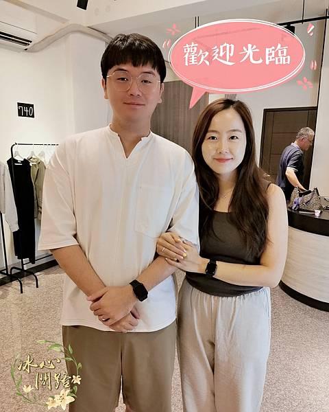 韓國媳婦雜貨鋪 夫妻倆.jpg