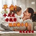 2021母親節卡片 (1).jpg