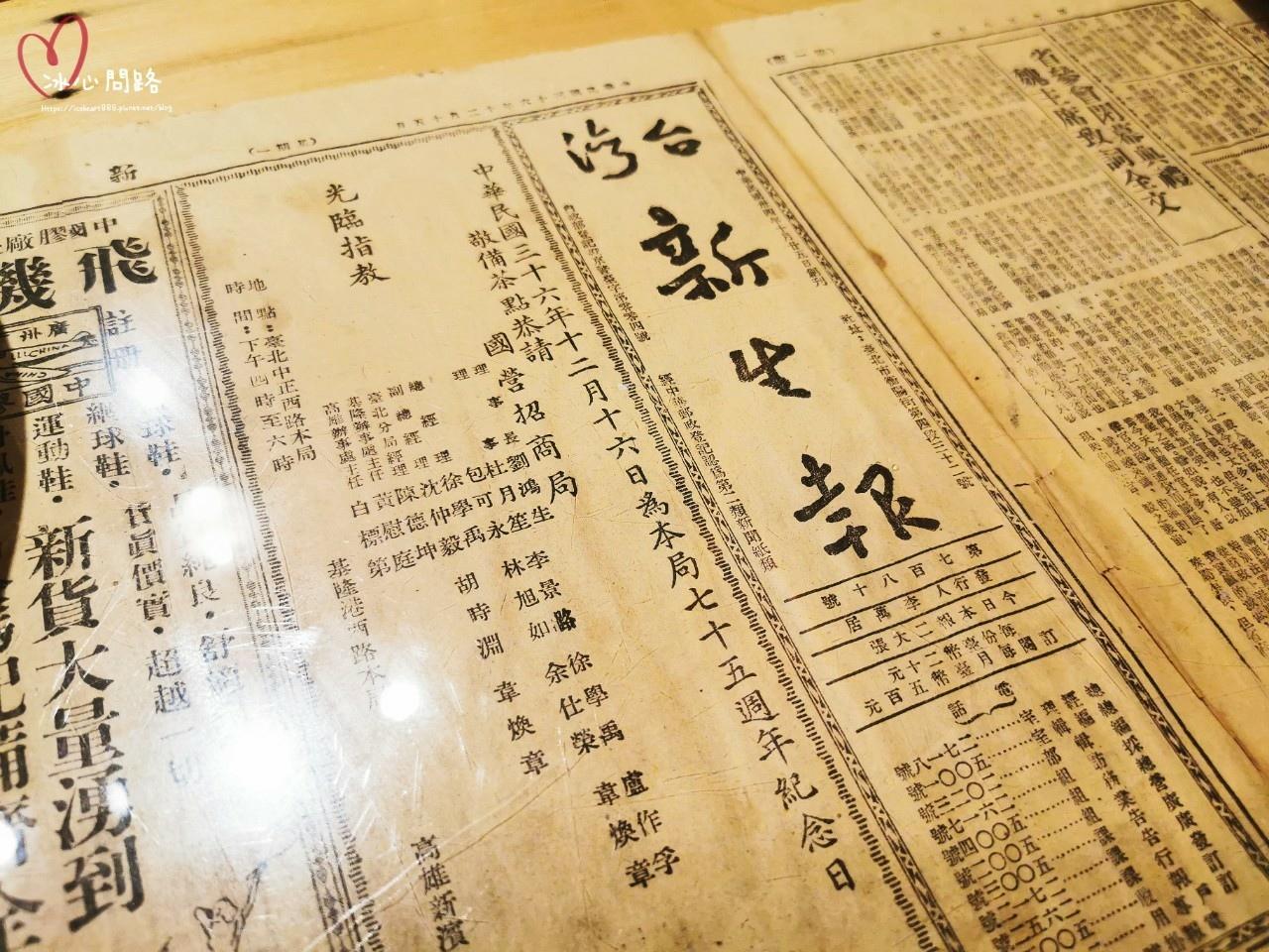 花蓮美食 燕子老宅 冰心問路 (5).jpg