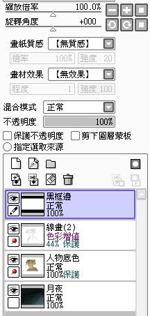 20101031_003-02