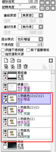 20101031_003-04