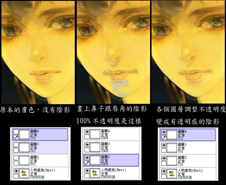 20101031_005_10