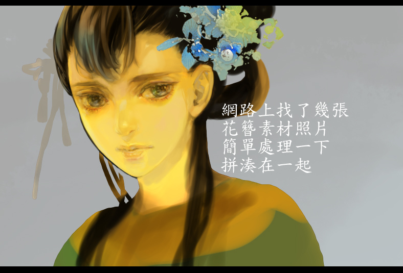 20101031_006_06