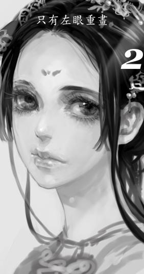 Face redo 002