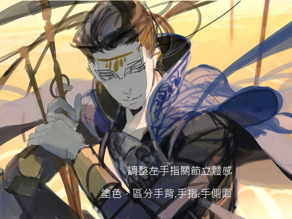 2016-04-21 御龍吟 049-08