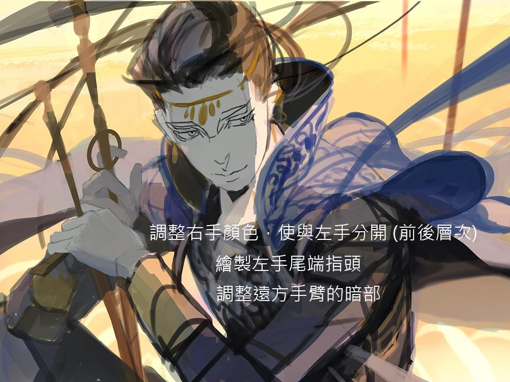 2016-04-21 御龍吟 049-09