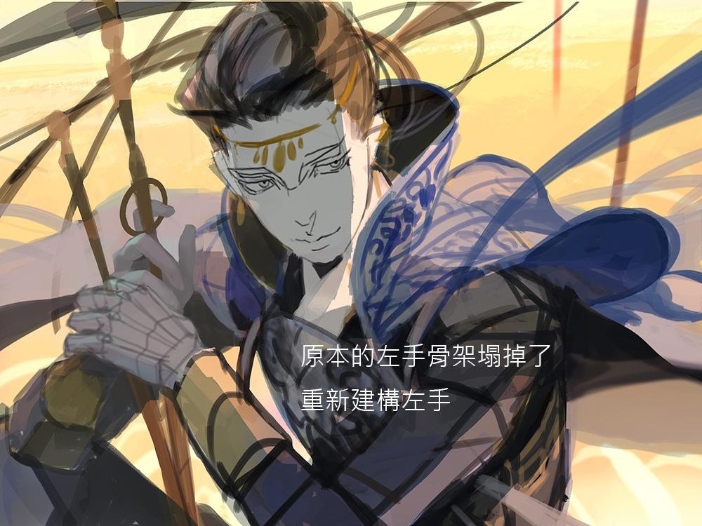 2016-04-21 御龍吟 049-23-1
