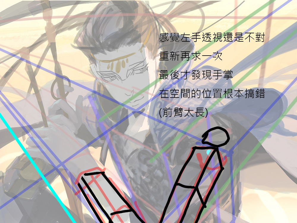 2016-04-21 御龍吟 050-01-2
