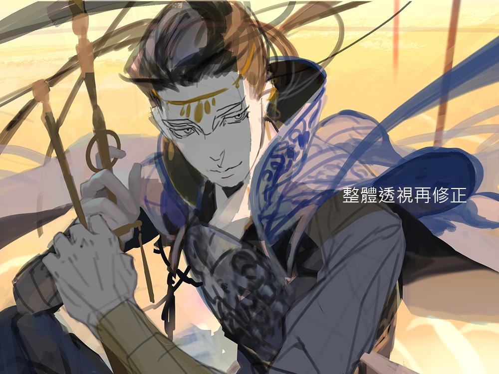 2016-04-21 御龍吟 050-05-4
