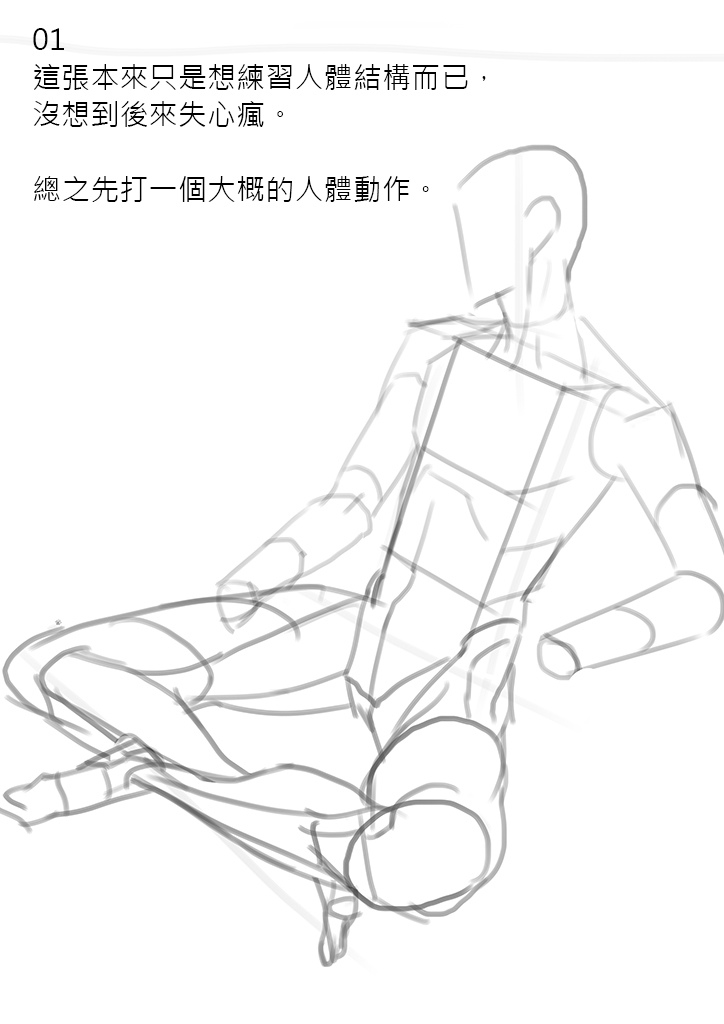 2016-08-03 溪風 閒坐-001