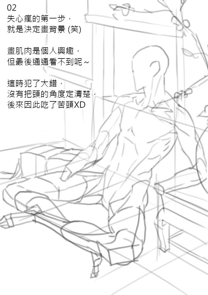 2016-08-03 溪風 閒坐-003