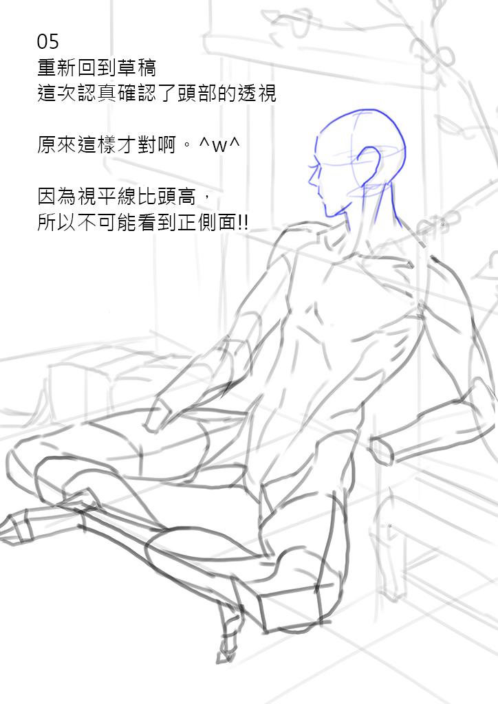 2016-08-03 溪風 閒坐-027