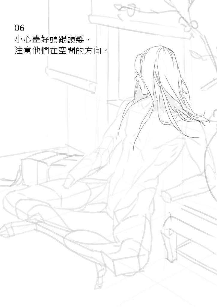 2016-08-03 溪風 閒坐-031