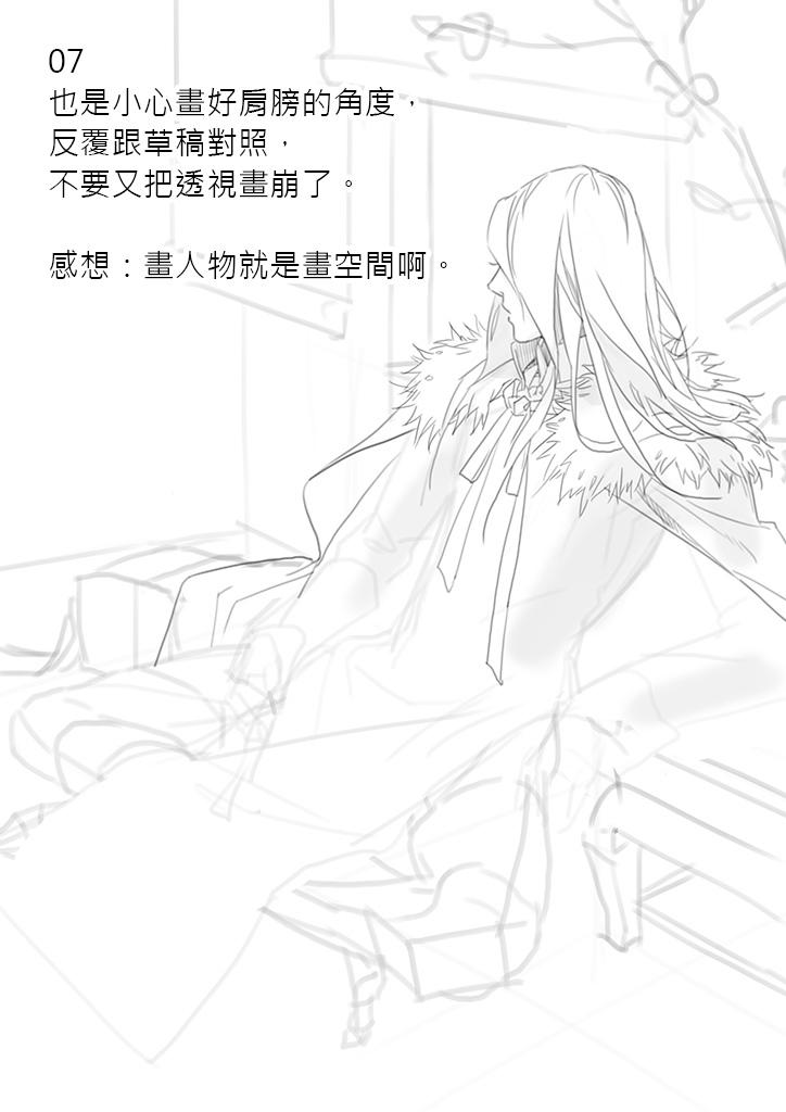 2016-08-03 溪風 閒坐-034