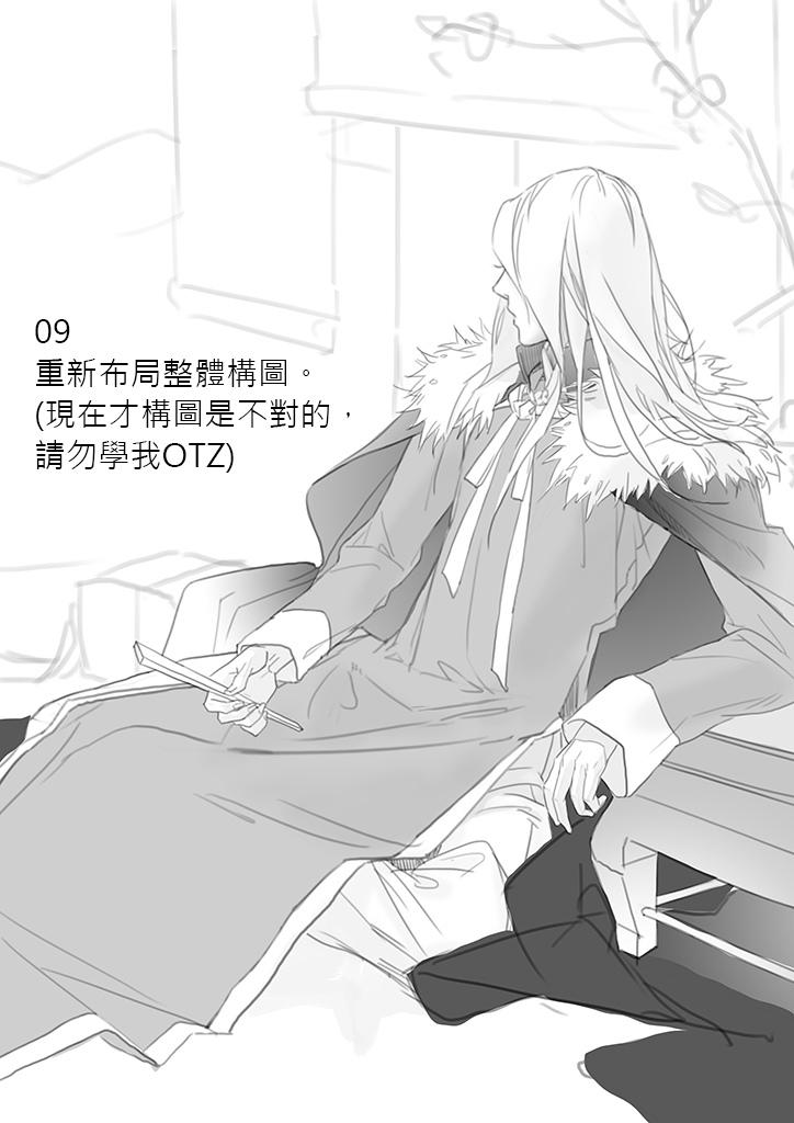 2016-08-03 溪風 閒坐-048