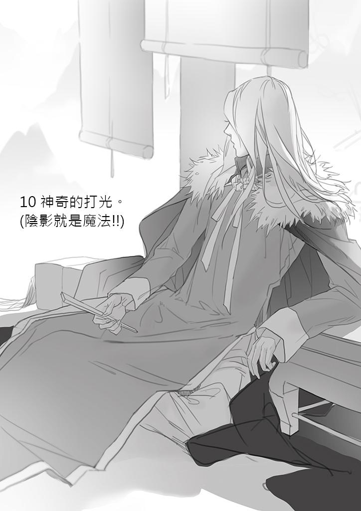 2016-08-03 溪風 閒坐-052