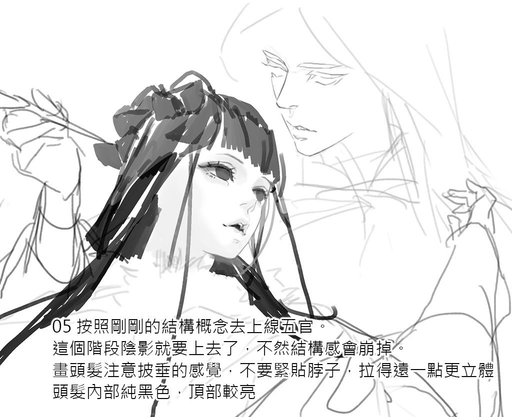 2016-09-03 溪風海霓 031