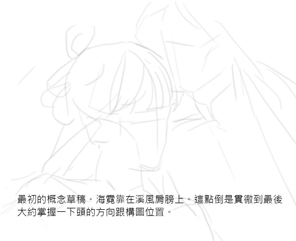 2016-09-03 溪風海霓 001