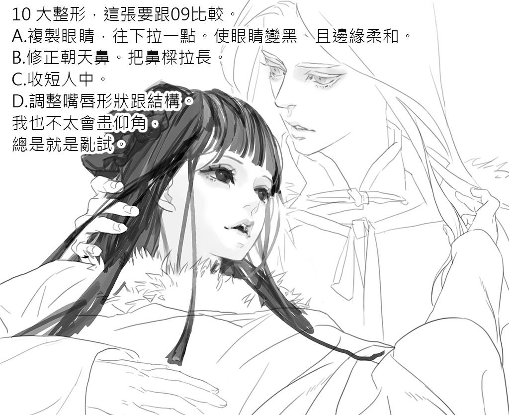 2016-09-03 溪風海霓 068
