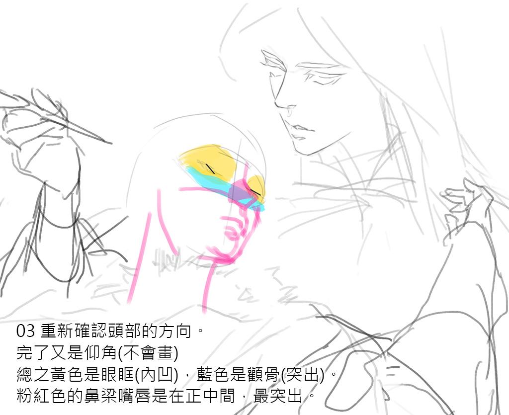 2016-09-03 溪風海霓 022-01