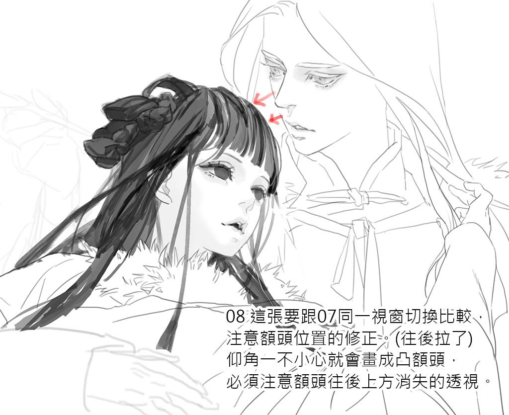 2016-09-03 溪風海霓 053