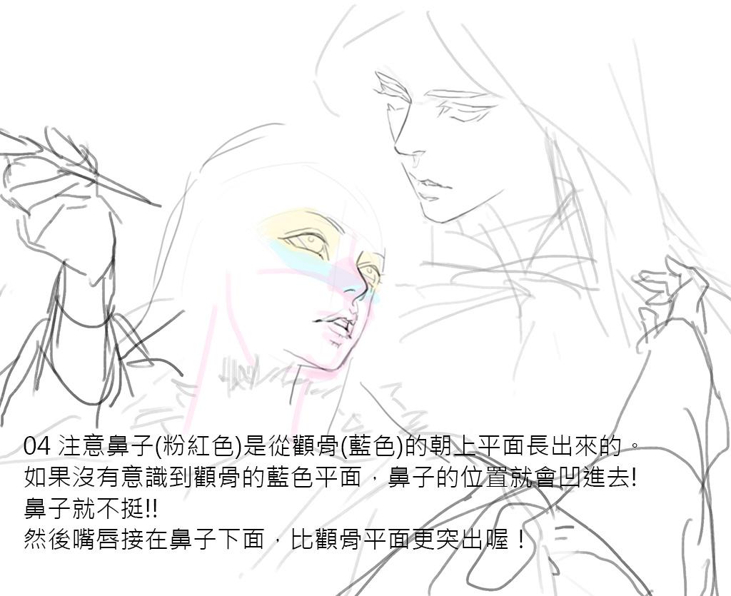 2016-09-03 溪風海霓 022-02