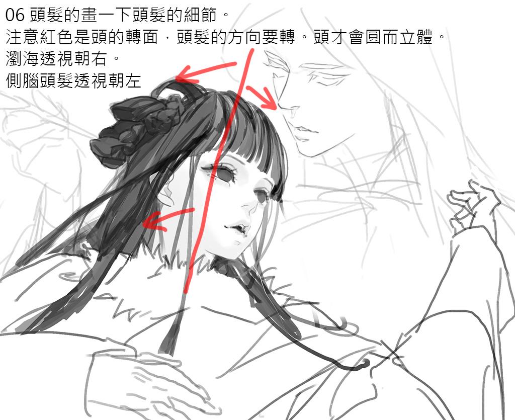 2016-09-03 溪風海霓 049