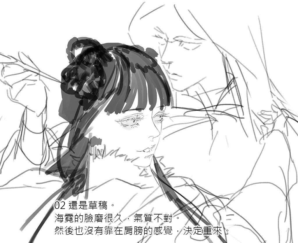 2016-09-03 溪風海霓 019