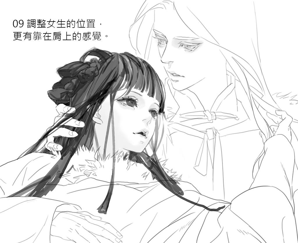 2016-09-03 溪風海霓 064