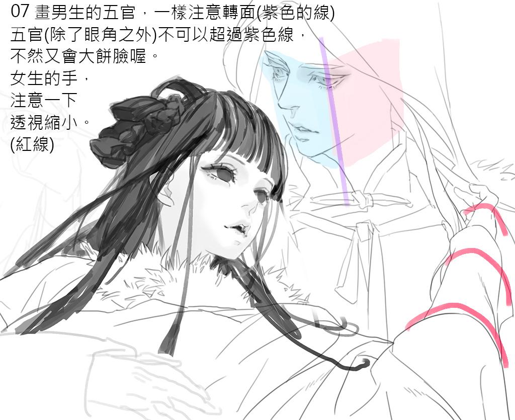 2016-09-03 溪風海霓 052