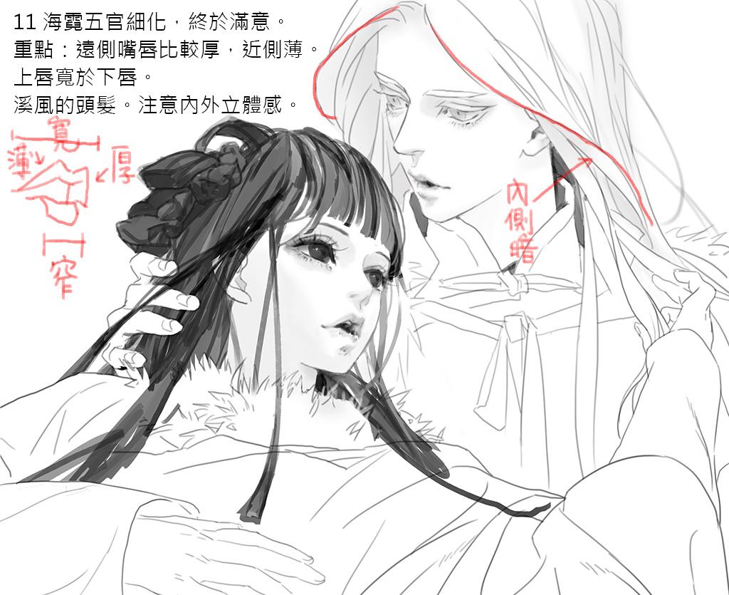 2016-09-03 溪風海霓 083