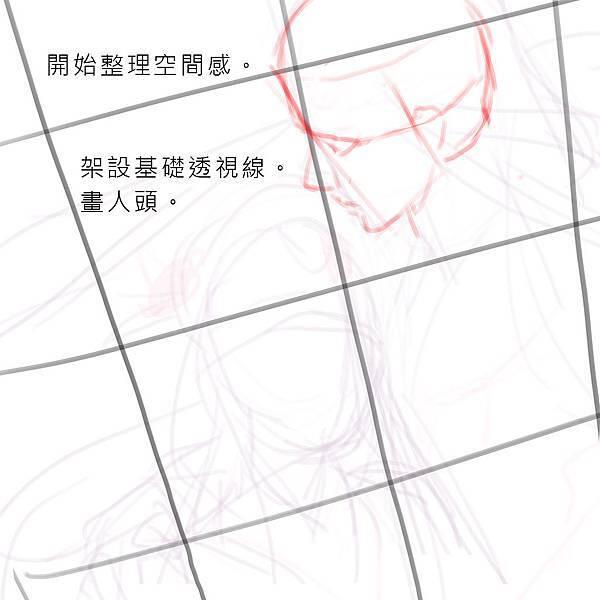 2016-12-01 黑燕白雪 003-2
