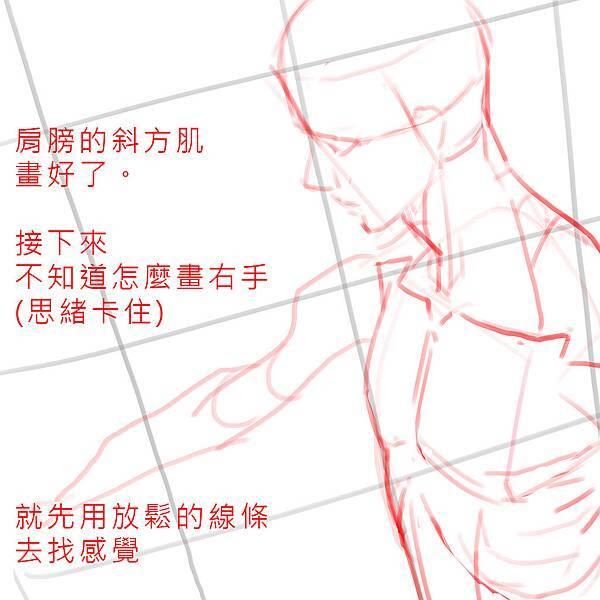 2016-12-01 黑燕白雪 010-2