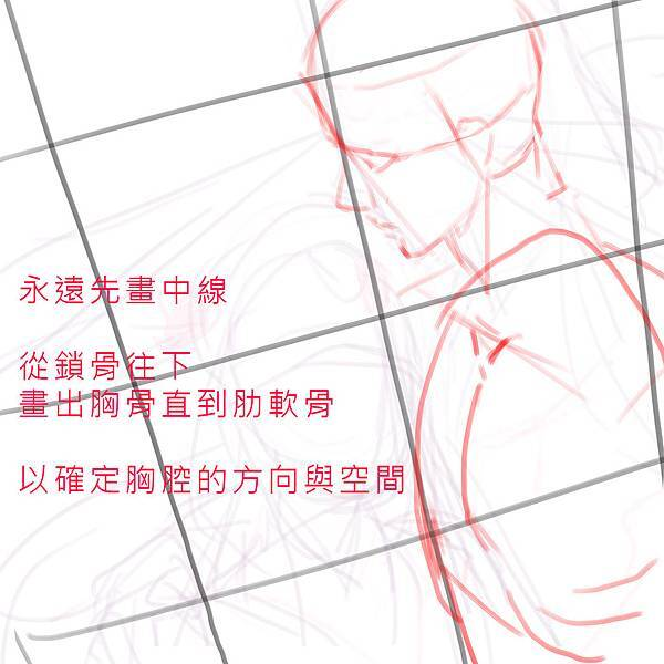 2016-12-01 黑燕白雪 006-2