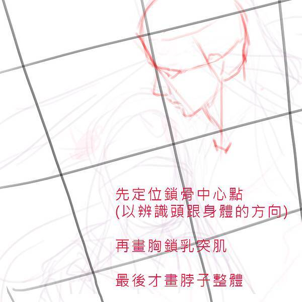 2016-12-01 黑燕白雪 004-2
