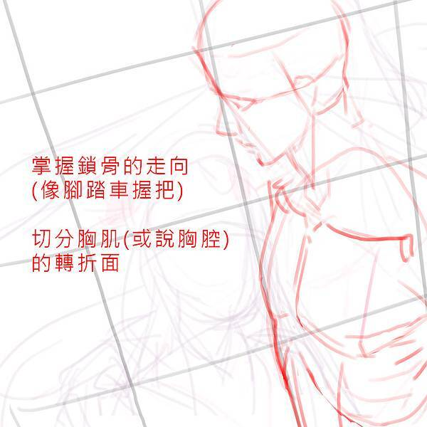2016-12-01 黑燕白雪 008-2