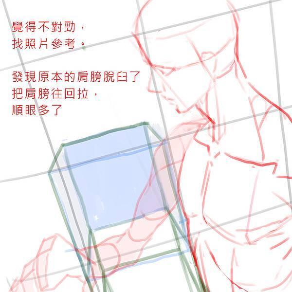 2016-12-01 黑燕白雪 018-2