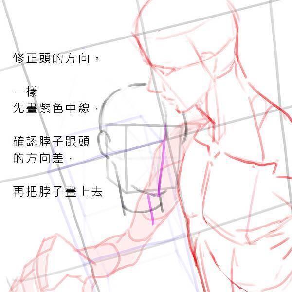 2016-12-01 黑燕白雪 022-2