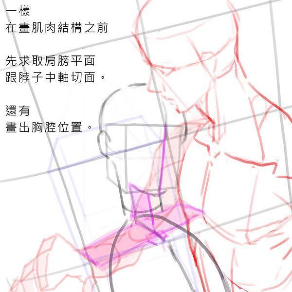 2016-12-01 黑燕白雪 024-2